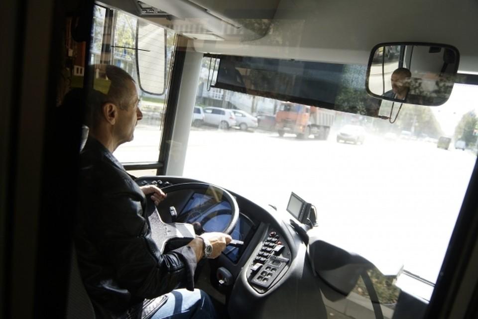 Если ситуация подтвердится, водителя уволят