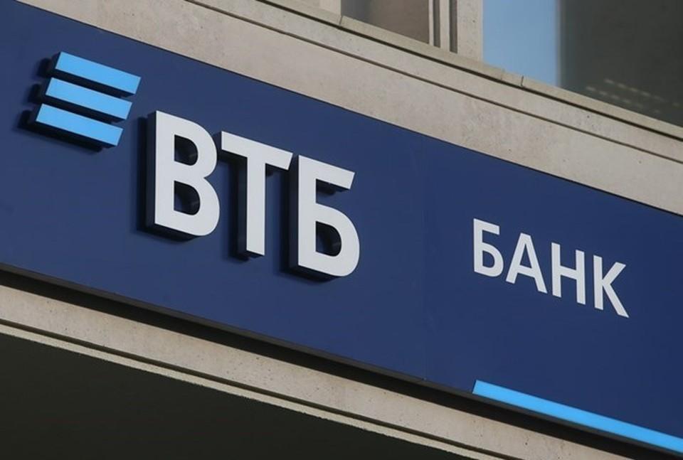 ВТБ увеличил выдачи ипотеки в Тюменской области на 60%. Фото - ВТБ.