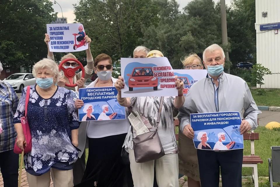 Пожилые москвичи приняли участие во флешмобе, выйдя на улицы с плакатами «Мы за бесплатный паркинг для пенсионеров» и автомобильными рулями в руках. Фото: Екатерина БИБИКОВА.