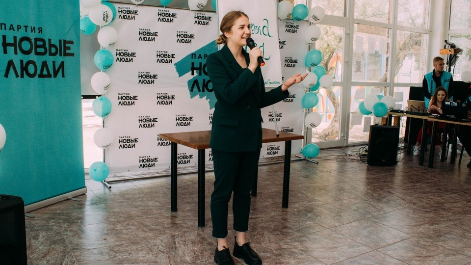 Глава крымского отделения партии Анна Трофименко