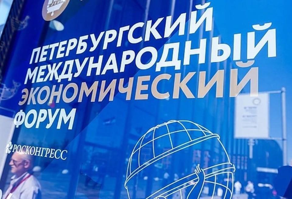 Впервые за два года страны возобновили полноценный бизнес-диалог на российском форуме