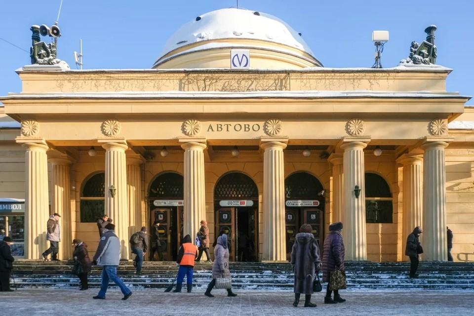 """В Петербурге на пять минут закрыли вход на станцию метро """"Автово""""."""