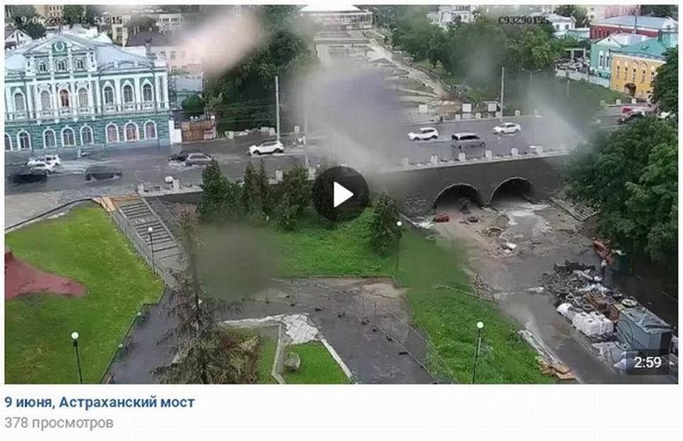 Видео призвано доказать рязанцам, что после пика ливня вода с моста уходит