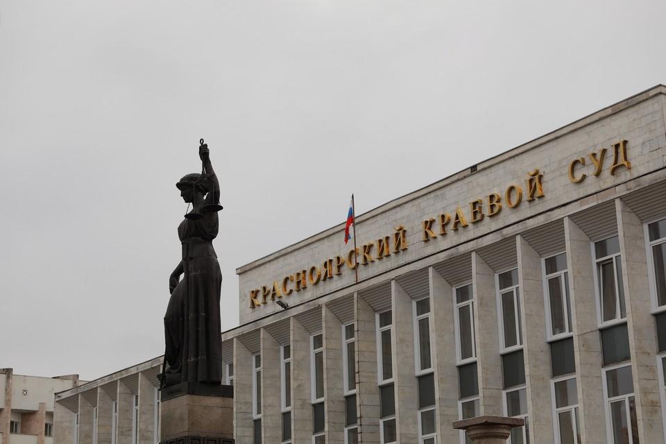 В Красноярске осудили мужчину за убийство студента 17-летней давности
