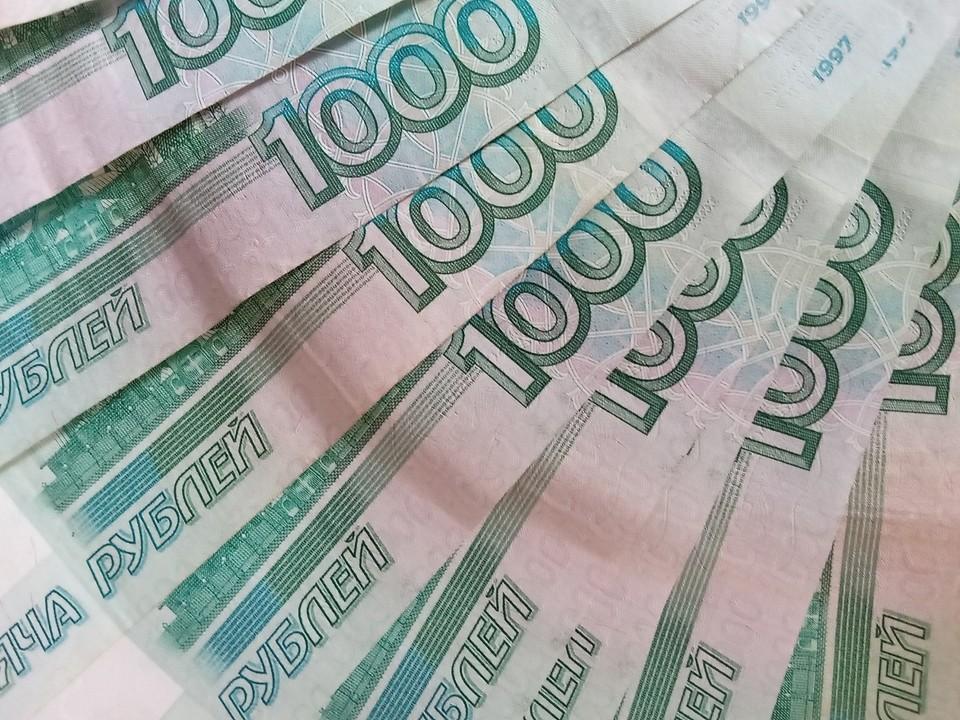 Жительница Салехарда отдала мошеннику крупную сумму, надеясь отдохнуть в Ялте