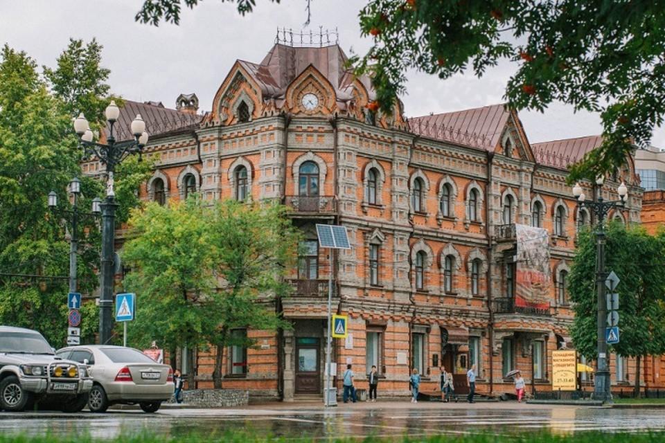 На книгу обо всех народностях Хабаровского края потратят около одного миллиона рублей