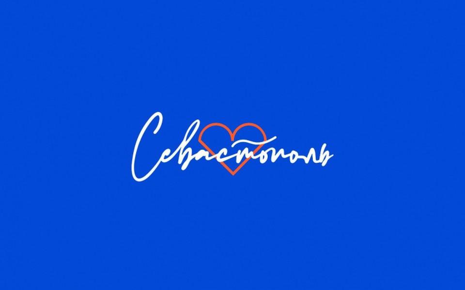 Логотип отражает суть праздника. Фото: sev.gov.ru
