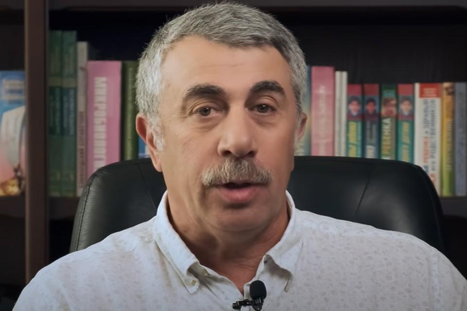 Доктор Комаровский объяснил, как не заразиться черным грибком при коронавирусе. Фото: скриншот видео