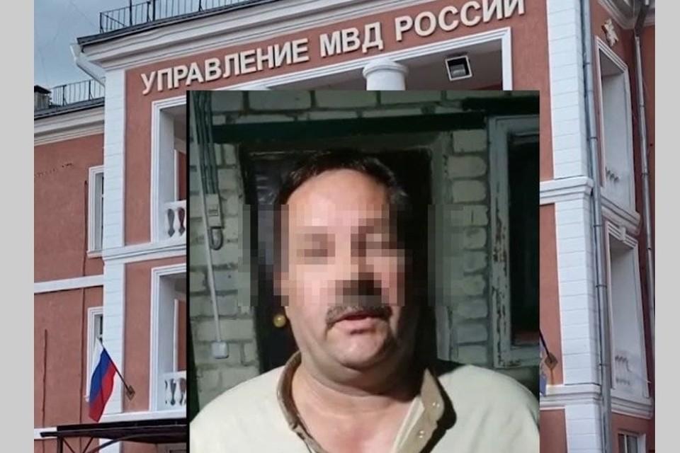 Мужчина сознался в убийстве.