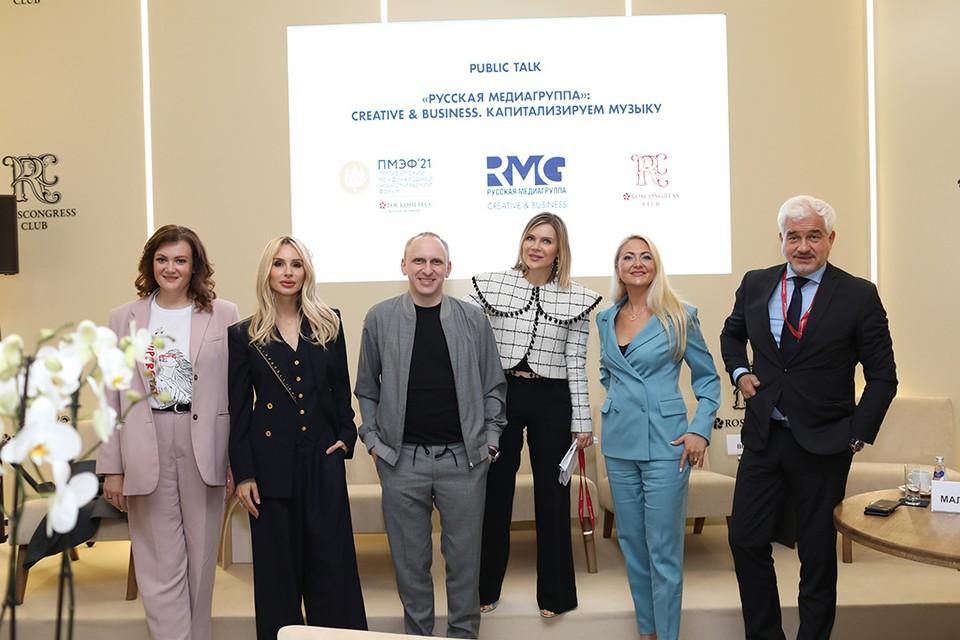 «Русская Медиагруппа» создала дискуссионную площадку в рамках ПМЭФ-2021