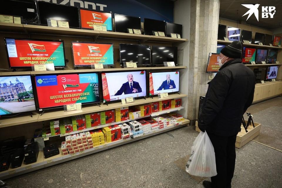 В Украине запретили вещание международного телеканала «Беларусь 24»