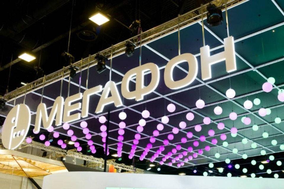 «МегаФон» откроет для гемеров доступ к более чем тысячи игр.