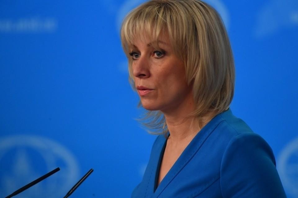 Мария Захарова заявила, что европейцы выступают за нормализацию отношений ЕС и России
