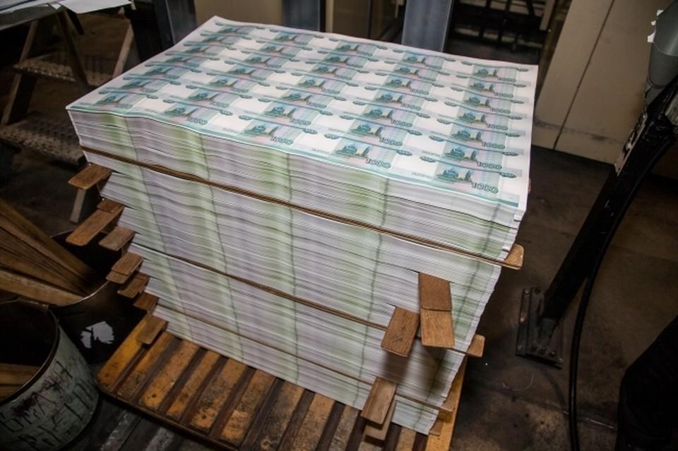 Средний доход россиян в прошлом году составил 35,7 тыс. рублей в месяц