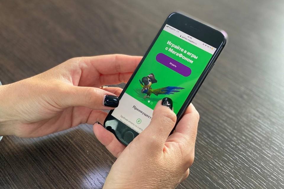 Около 90% пользователей игрового сервиса МегаФона выбирают мобильные игры. Фото: пресс-служба МегаФон.