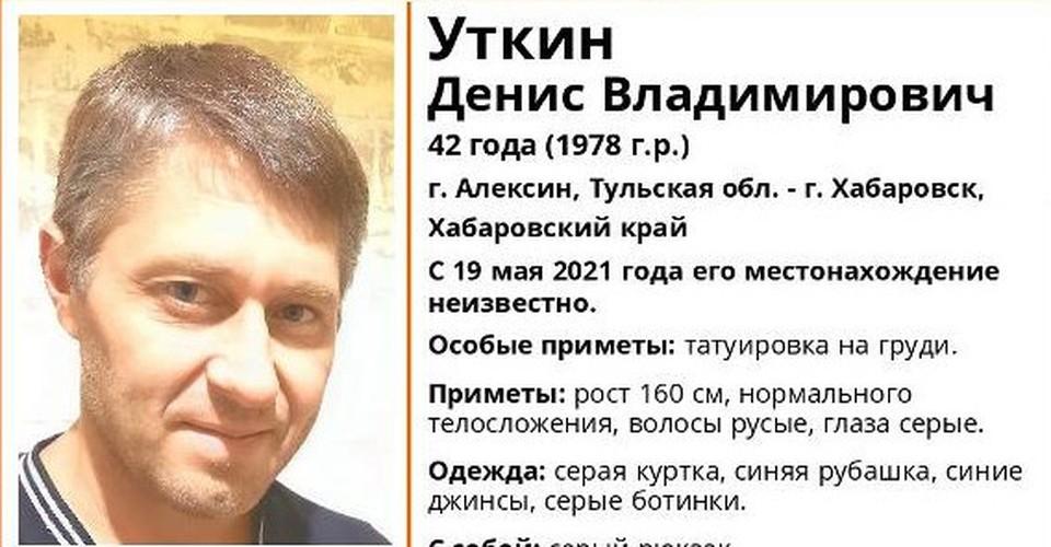 Почти месяц в Тульской области разыскивают 42-летнего мужчину