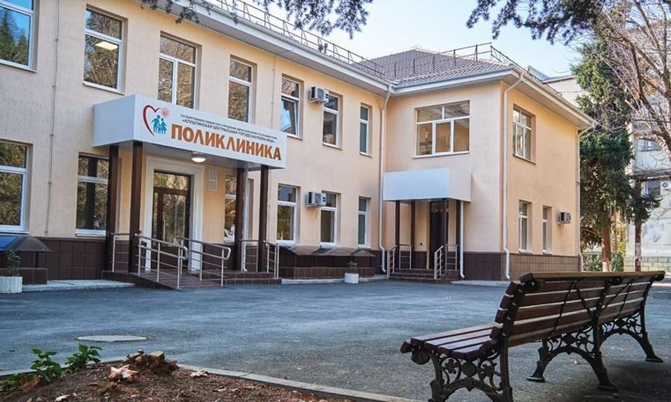 У подрядчика есть полгода на выполнение работ. Фото: Алуштинская центральная горбольница / alushta-med.ru