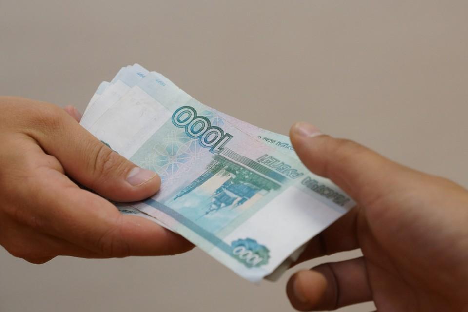 Педагог из Иркутска взяла кредит в 70 тысяч рублей и отдала их мошенникам