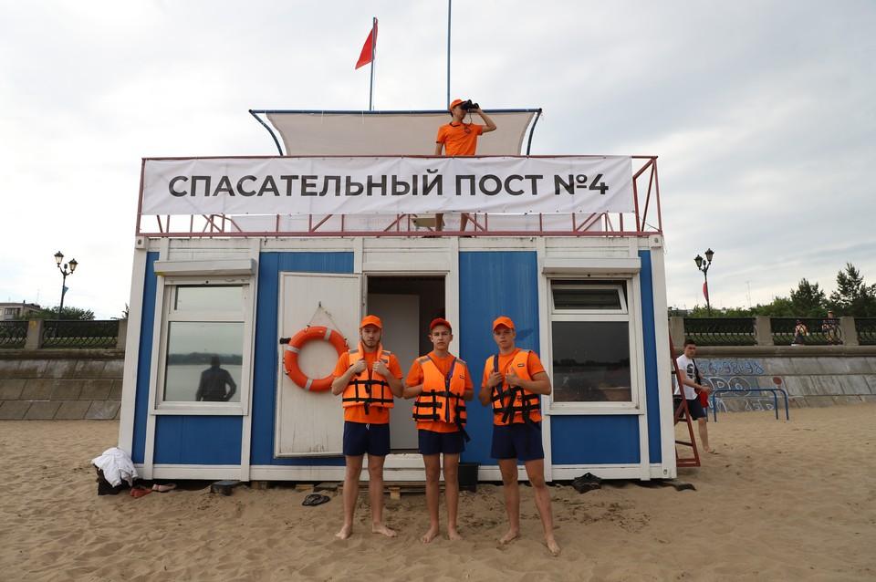 В Самаре начали работать спасательные посты на пляжах. Фото - городская администрация
