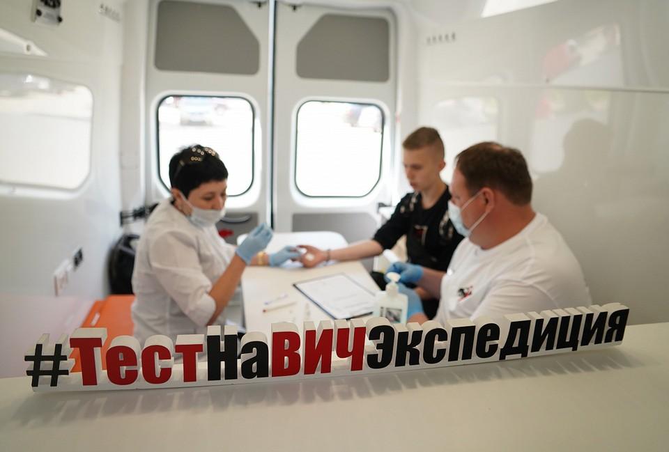Передвижная лаборатория побывала в трех городах Тверской области Фото: областной минздрав