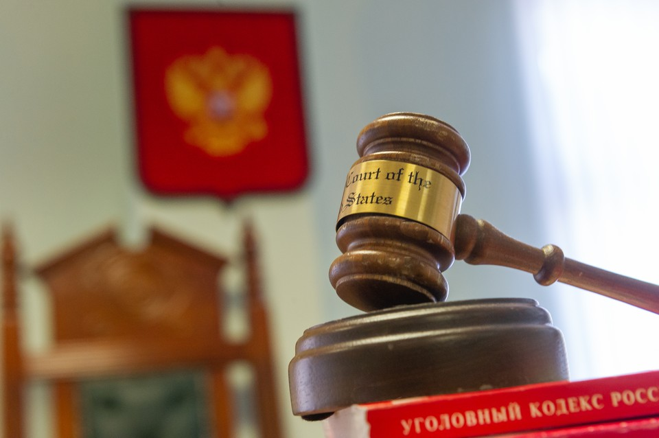 Петербургским наркодельцам грозит до 20 лет тюрьмы.