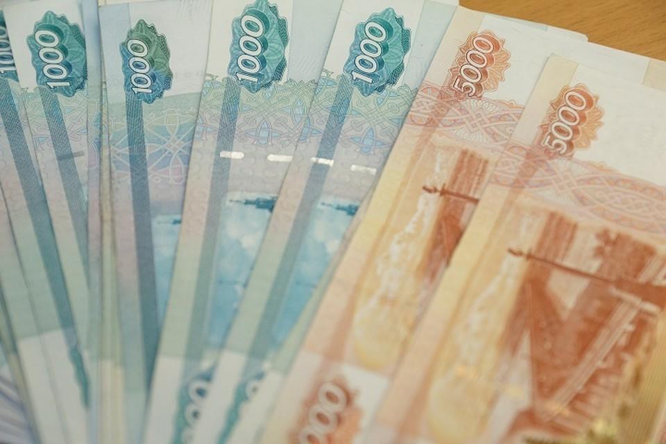 Доверчивая женщина сняла со своих вкладов все свои деньги и перевела их на указанные счета