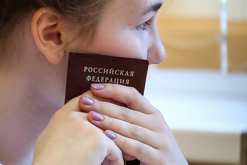 В Госдуму на рассмотрение внесен законопроект «О репатриации в Российскую Федерацию». Фото: Антон Новодережкин/ТАСС