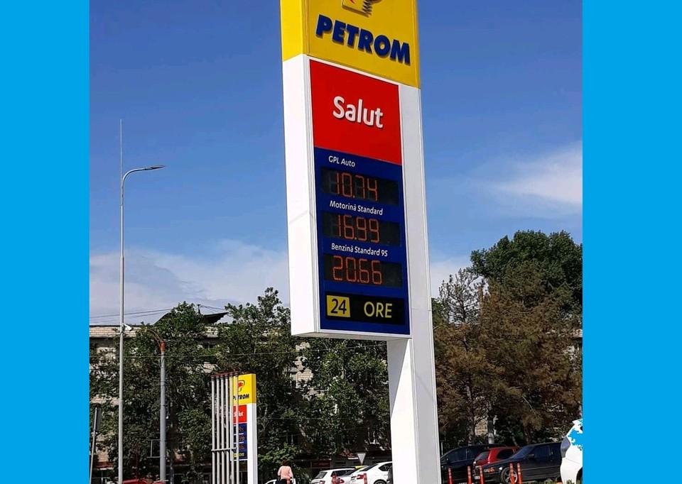Цены на АЗС опять выросли. Фото: соцсети
