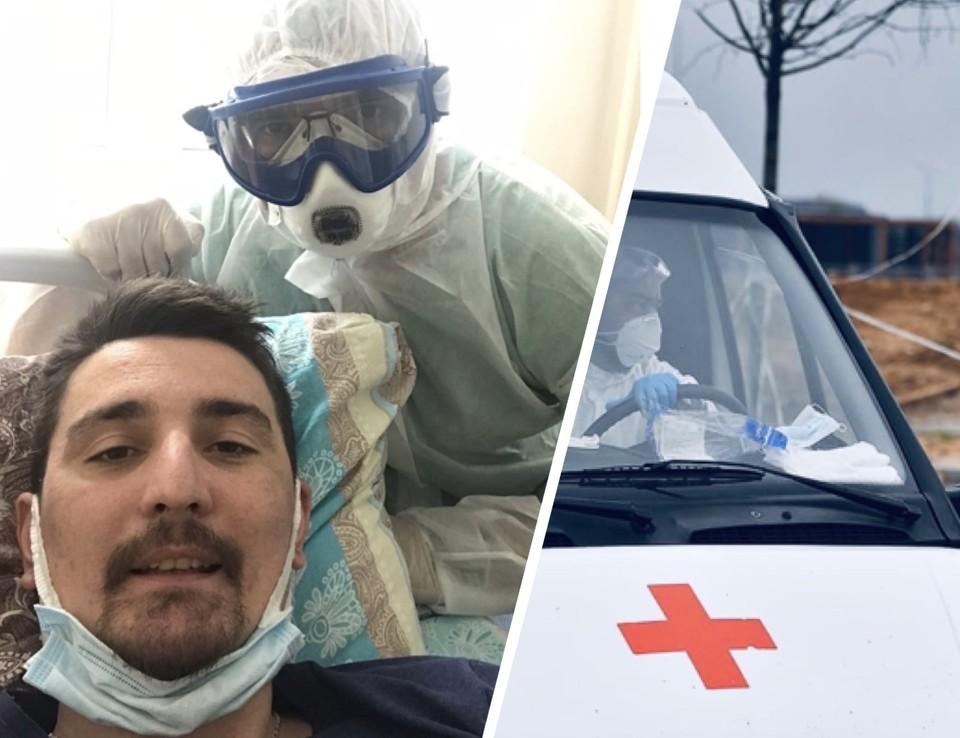 Онкобольной спортсмен-активист Артем Алискеров подробно описывает в соцсетях прибывание в ковидном госпитале в Твери. Фото: VK/alliskerov