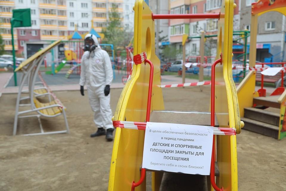 Ужесточение антиковидных мер в Красноярском крае