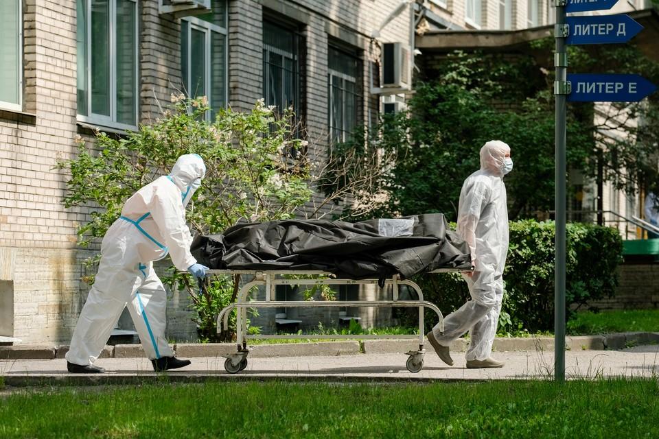 В Санкт-Петербурге абсолютный рекорд по смертности от коронавируса: 92 летальных исхода.