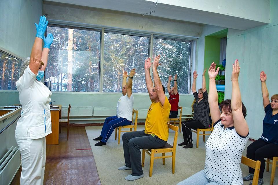 Реабилитация проводится в дневном стационаре, в центре реабилитации, санатории или на дому