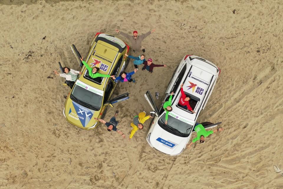 Автопробег «Пляжный тест-драйв» в Андреевке