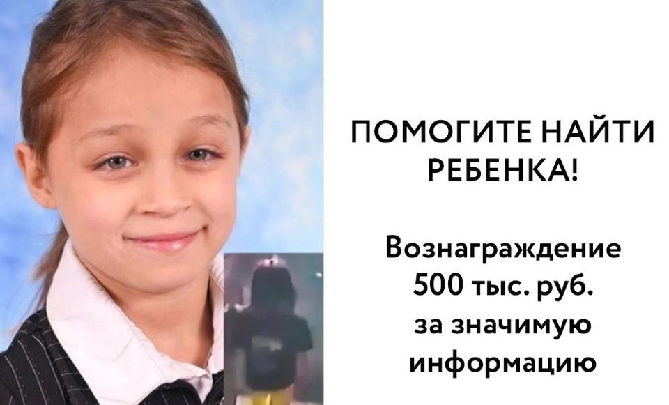 Пропала восьмилетняя Настя Муравьева