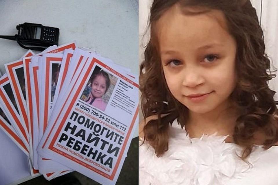 Награда в полмиллиона рублей объявлена за достоверную информацию, которая поможет в поисках Насти Муравьевой. Фотоколлаж: Ирина Ромашкина