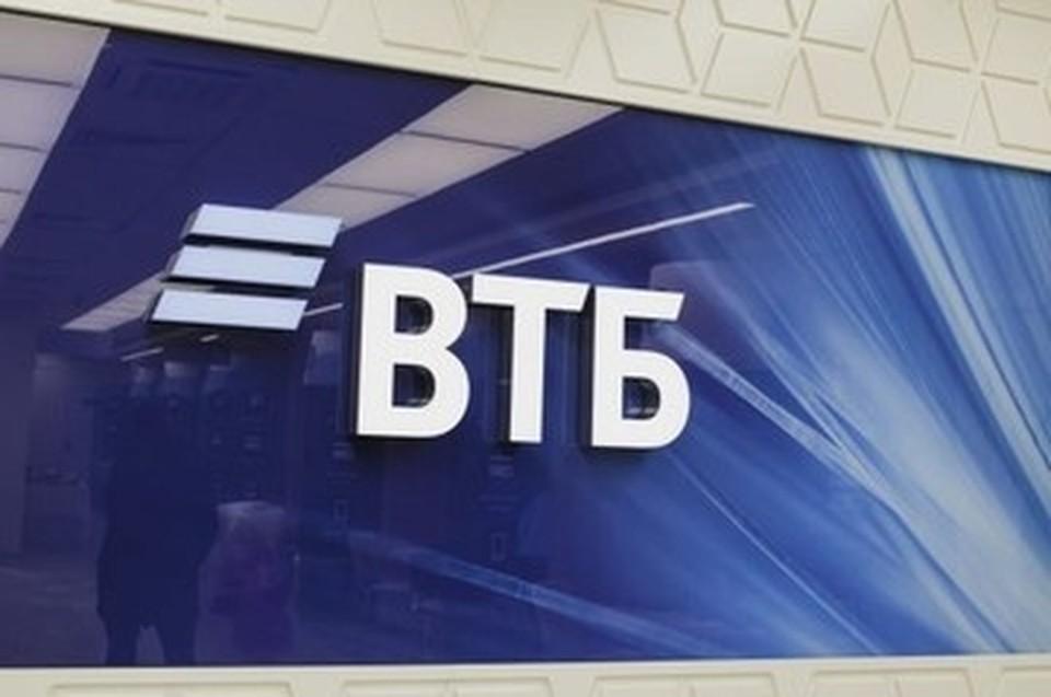 ВТБ выдал первую в Тюменской области семейную ипотеку на новых условиях. Фото: ВТБ