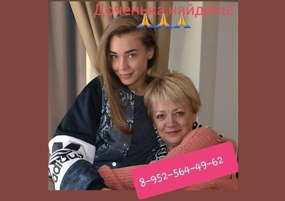 В Ростове два месяца не могут разыскать пропавшую местную жительницу. Фото: личный архив героя публикации