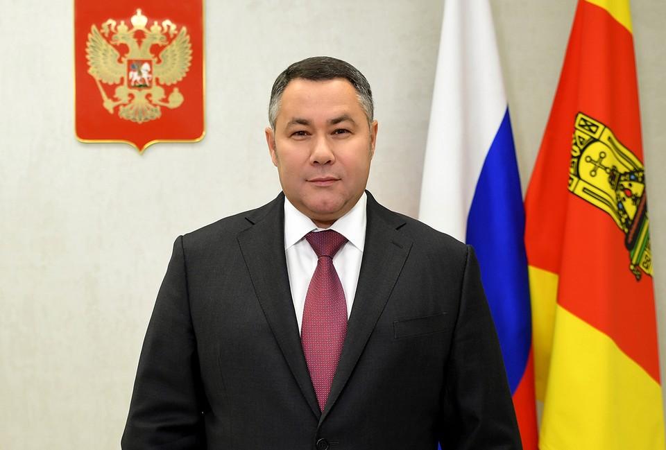 Игорь Руденя пожелал жителям Тверской области здоровья и блаполучия