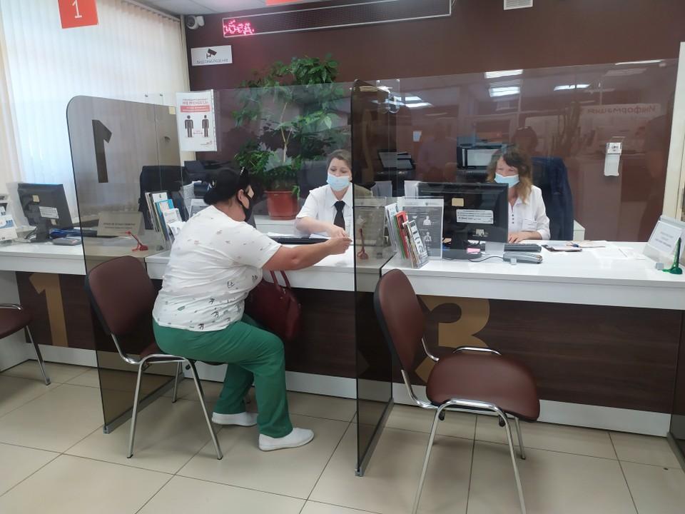 МФЦ Хабаровского края с 12 июля будут принимать посетителей только по записи