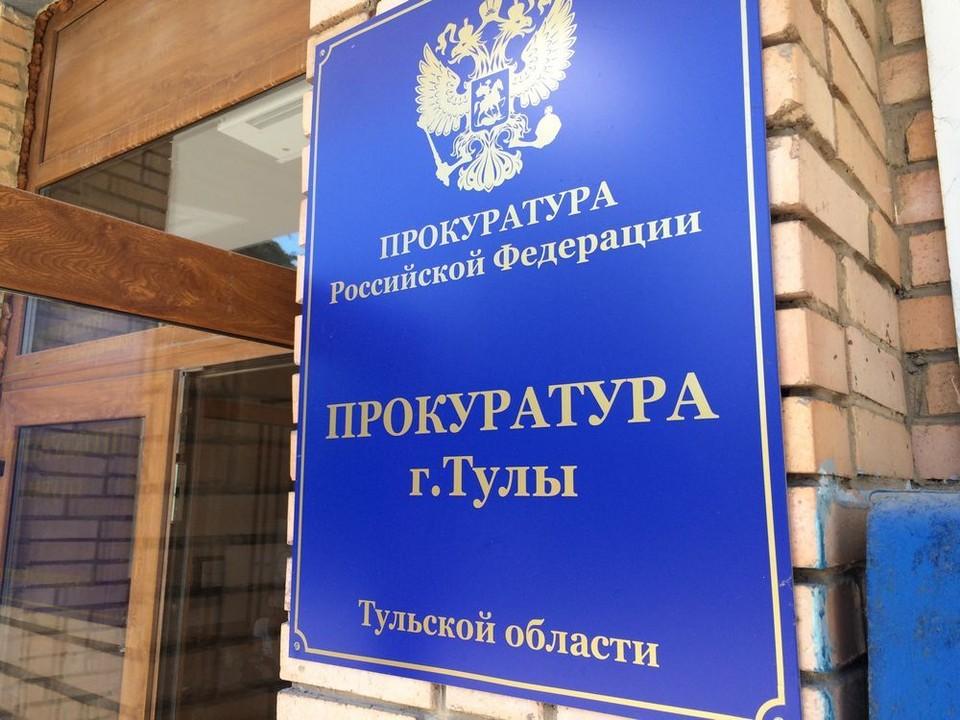 Присяжные осудили жителя Плавска, 14 лет назад избившего молодую супругу