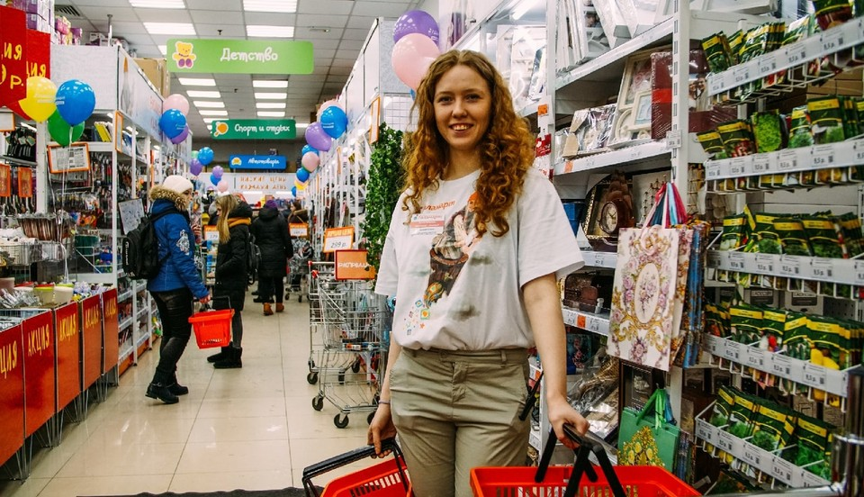 В Югорске открывается новый магазин «Галамарт»