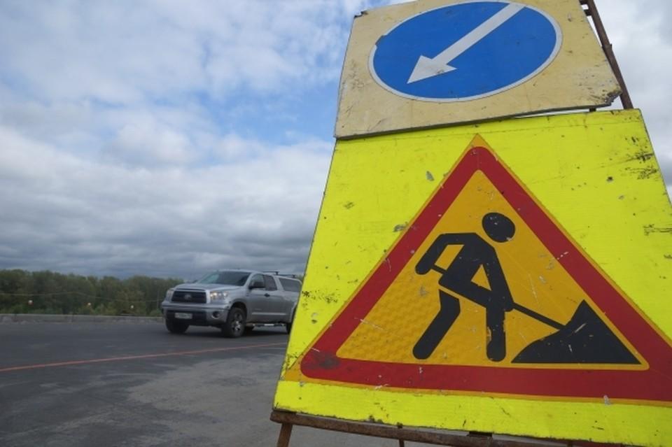 Перекрытия связаны с проведением капитального ремонта Комсомольского проспекта.