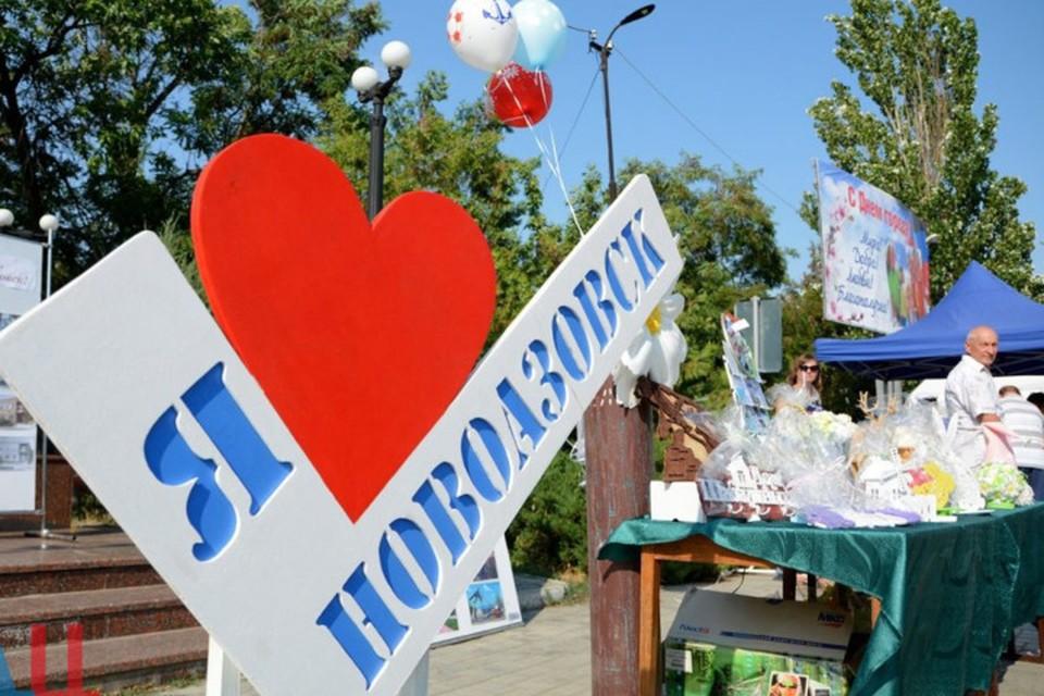 Сегодня в Новоазовске двойной праздник. Фото: ДАН
