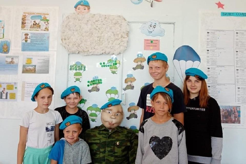 Фото: admtyumen.ru