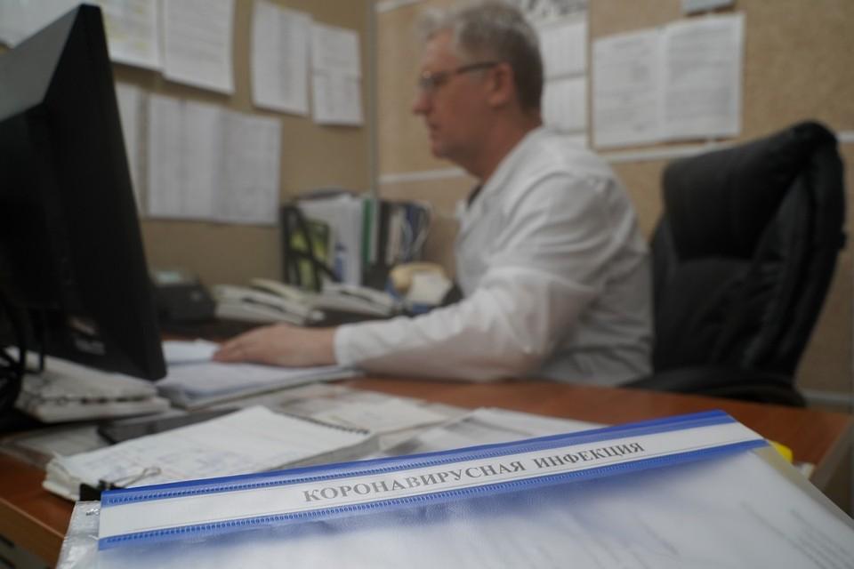 В Самарской области снова высокие цифры заболеваемости коронавирусом