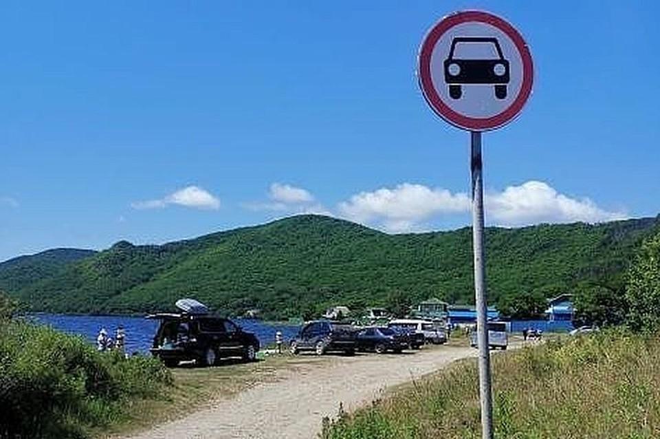 Большинство просто не обращает внимание на знак. Фото: www.instagram.com/administration_dalnegorsk.