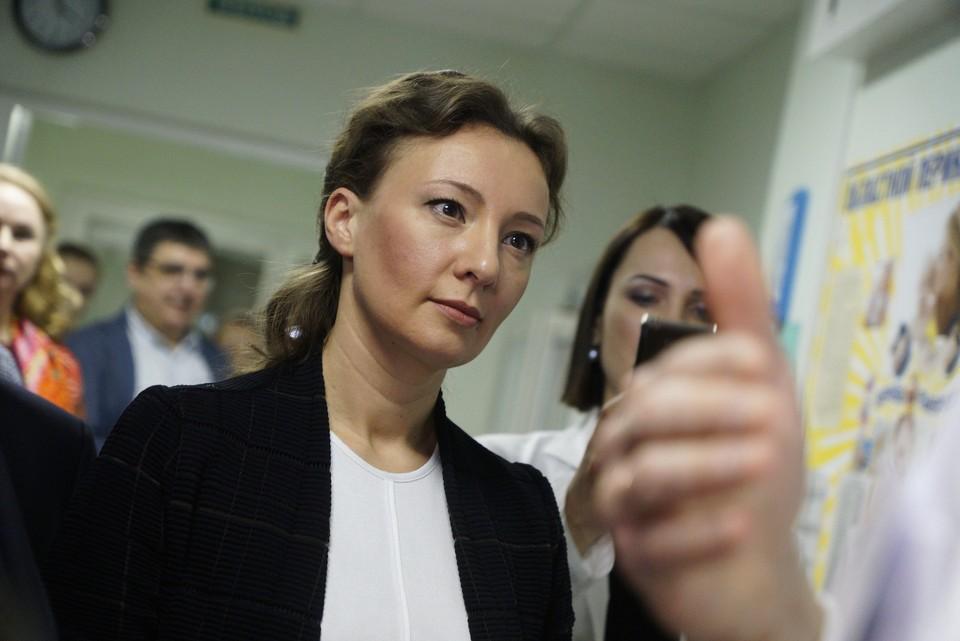 Анна Кузнецова - уполномоченный при Президенте Российской Федерации по правам ребенка.