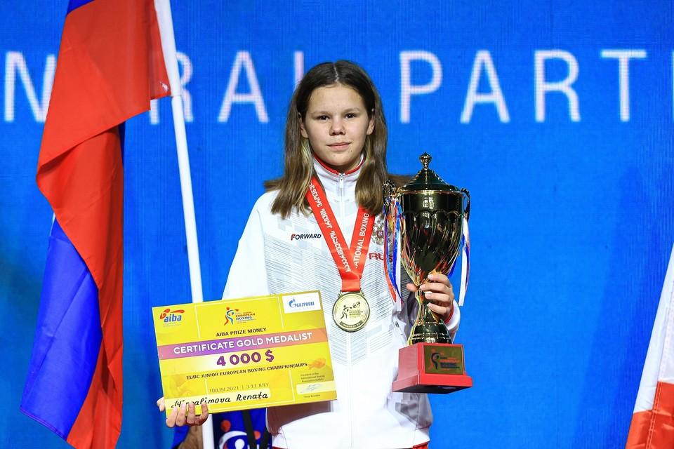 Рената Мингалимова Фото: Федерация Бокса России