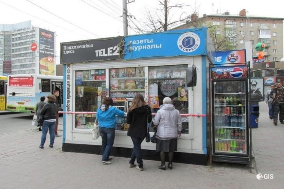 """Кредиторы высказались за конкурсное производство. Фото: 2ГИС // """"Новая сибирь""""."""