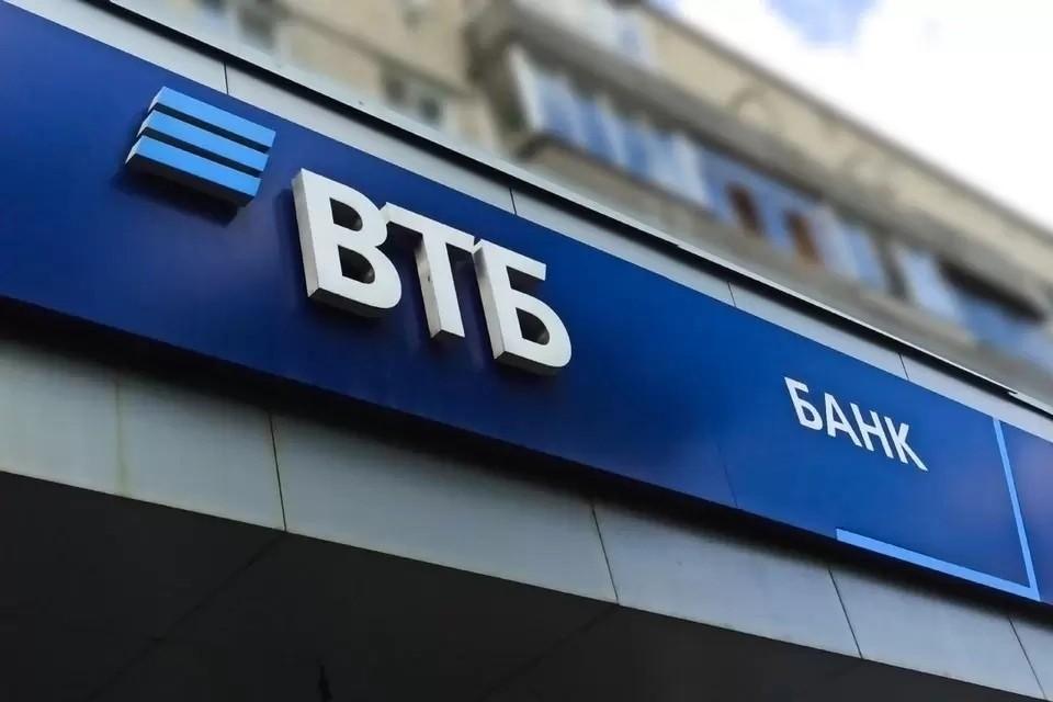 ВТБ первым из банков заключил в рамках ПМЭФ-2021 соглашение с Федеральным агентством по туризму России